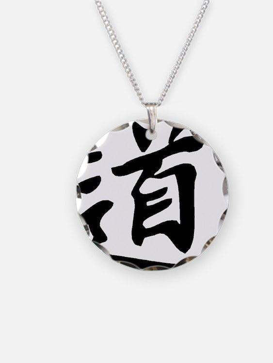 taoLight Necklace