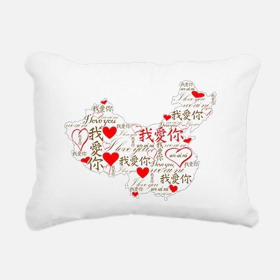 wo ai ni RED Rectangular Canvas Pillow