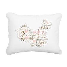 wo ai ni PINK Rectangular Canvas Pillow