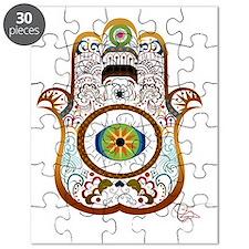 Hamsa Copper Puzzle