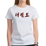 Korean Taekwondo Women's T-Shirt