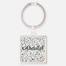 Abdullah, Matrix, Abstract Art Square Keychain
