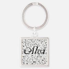 Alva, Matrix, Abstract Art Square Keychain