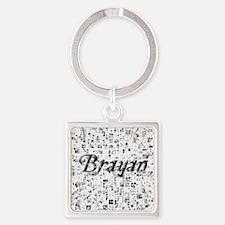 Brayan, Matrix, Abstract Art Square Keychain