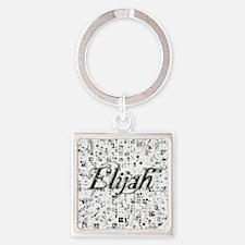 Elijah, Matrix, Abstract Art Square Keychain