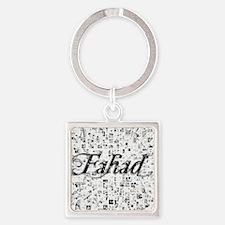 Fahad, Matrix, Abstract Art Square Keychain