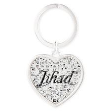 Jihad, Matrix, Abstract Art Heart Keychain