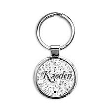 Kaeden, Matrix, Abstract Art Round Keychain