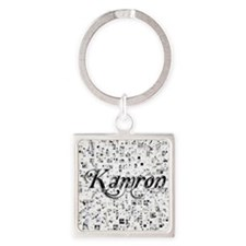 Kamron, Matrix, Abstract Art Square Keychain