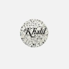 Khalil, Matrix, Abstract Art Mini Button