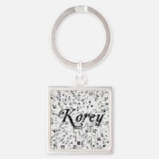 Korey, Matrix, Abstract Art Square Keychain