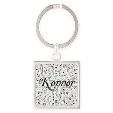 Konnor, Matrix, Abstract Art Square Keychain
