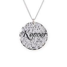 Konnor, Matrix, Abstract Art Necklace
