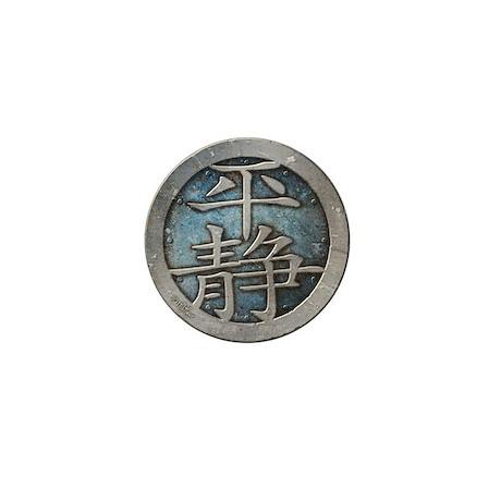 """Chinese Insignia"" MINI BUTTON ~ steel/blue"