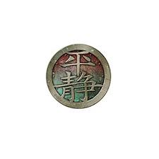 """Chinese Insignia"" MINI BUTTON ~ crimson/turquoise"