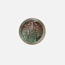 """Chinese Insignia"" MINI BUTTON ~ crimson/turquoise"