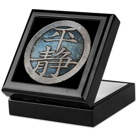 """Chinese Insignia"" Keepsake Box ~ steel/"