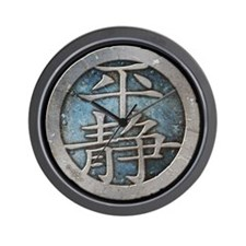 """Chinese Insignia"" Wall Clock ~ Steel &a"