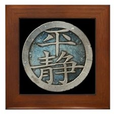 """Chinese Insignia"" Framed Tile ~ steel/blue"