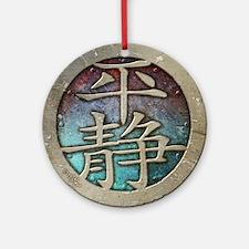 """Chinese Insignia"" ORNAMENT/PENDANT ~ purple/aqua"