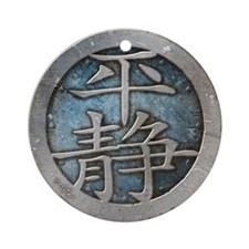 """Chinese Insignia"" ORNAMENT/PENDANT ~ steel/blue"