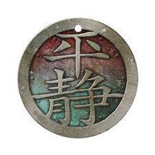 """""""Chinese Insignia"""" ORNAMENT/PENDANT ~ crimson/turq"""