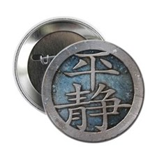 """""""Chinese Insignia"""" BUTTON ~ steel/blue"""
