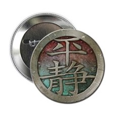 """Chinese Insignia"" BUTTON ~ crimson/turquoise"