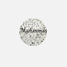 Muhammad, Matrix, Abstract Art Mini Button