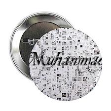 "Muhammad, Matrix, Abstract Art 2.25"" Button"