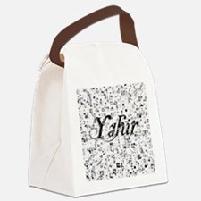 Yahir, Matrix, Abstract Art Canvas Lunch Bag