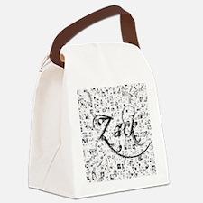 Zack, Matrix, Abstract Art Canvas Lunch Bag
