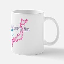 JapanHalf Mug