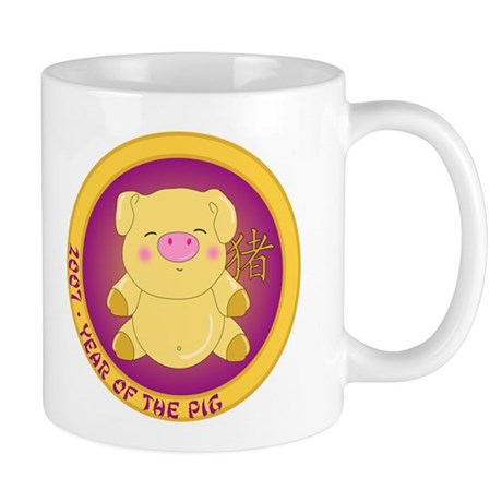 2007 Golden Pig Mug