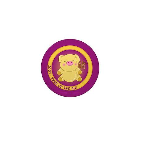 2007 Golden Pig Mini Button (100 pack)