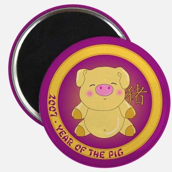 2007 Golden Pig Magnet
