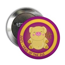 2007 Golden Pig Button