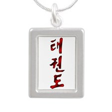 Korean Tae Kwon Do Silver Portrait Necklace