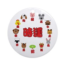 Chinese Zodiac (3) Ornament (Round)