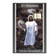 Yeshua Torah  El  Shaddai Postcards (Package of 8)
