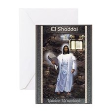 Yeshua Torah  El  Shaddai Greeting Card