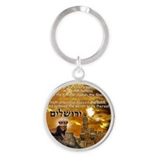 The Lion of Zion Round Keychain