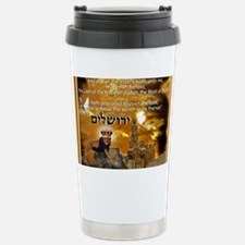 The Lion of Zion Stainless Steel Travel Mug