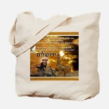 The Lion of Zion Tote Bag