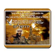 The Lion of Zion Mousepad