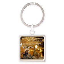 The Lion of Zion Square Keychain