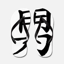 braveLight Flip Flops