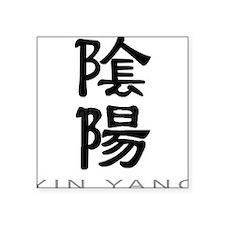 "yinyangLight Square Sticker 3"" x 3"""