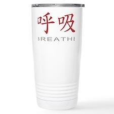 breatheColored Travel Mug