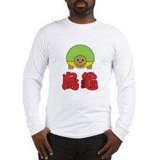 Chinese Turtle Long Sleeve T-Shirt